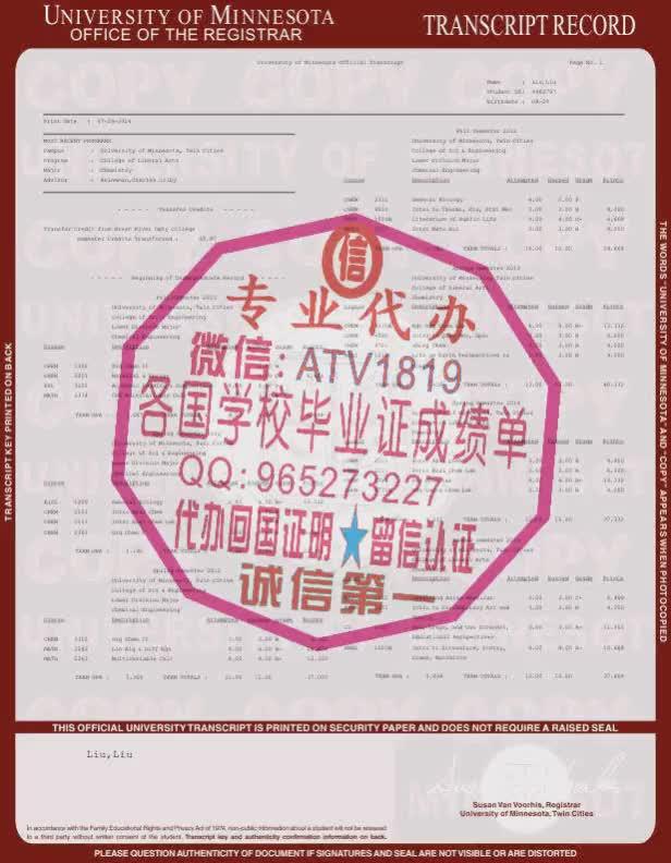 Watch and share 办个假美国护照[WeChat-QQ-507067086]各种证件制作 GIFs on Gfycat