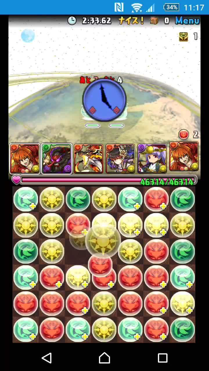 PuzzleAndDragons, puzzleanddragons, [Misc] Himura Kenshin reaching the damage cap. (reddit) GIFs