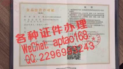 Watch and share D1nr9-假的夏威夷驾照多少钱V【aptao168】Q【2296993243】-75fr GIFs by 办理各种证件V+aptao168 on Gfycat