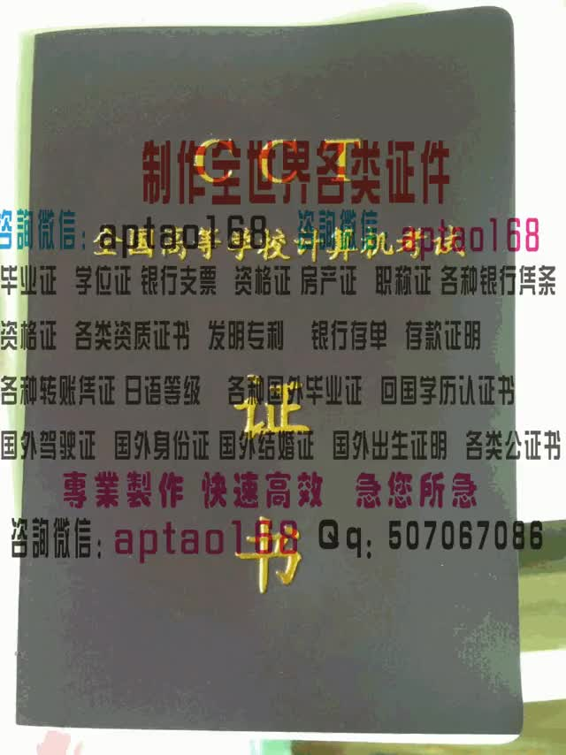Watch and share CCT证书 GIFs by 各国证书文凭办理制作【微信:aptao168】 on Gfycat