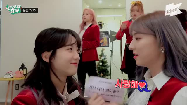Watch and share Cosmic Girls GIFs and Eunseo GIFs by Salt on Gfycat