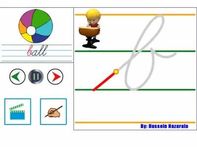 Watch and share Cursive Handwriting Animation - Lowercase B GIFs on Gfycat