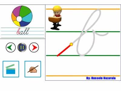 Cursive handwriting animation - lowercase b GIFs