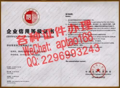Watch and share 7pbn3-买假的物业服务企业资质证书多少钱V【aptao168】Q【2296993243】-7fl3 GIFs by 办理各种证件V+aptao168 on Gfycat