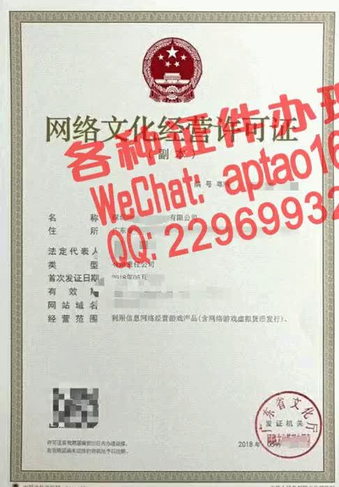 Watch and share 5dhbr-制作征信报告多少钱V【aptao168】Q【2296993243】-d73p GIFs by 办理各种证件V+aptao168 on Gfycat
