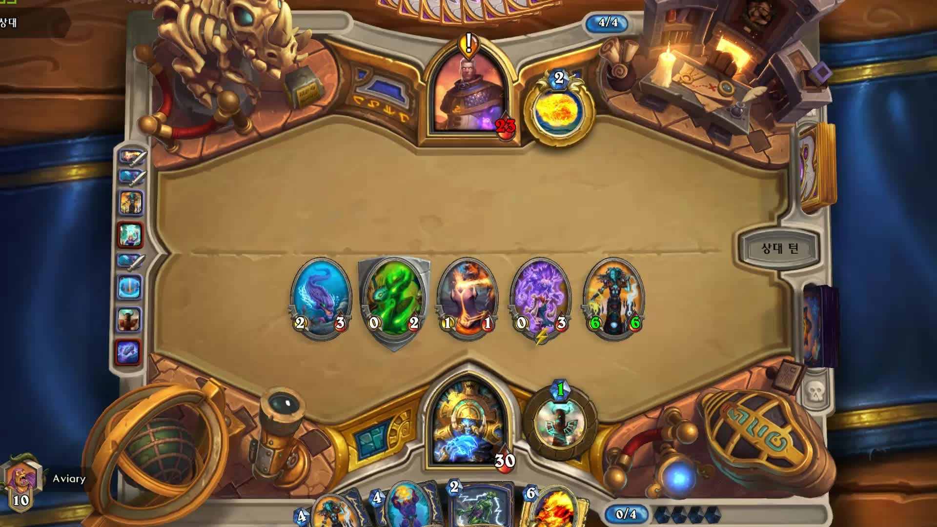 hearthstone, dogshitgame GIFs