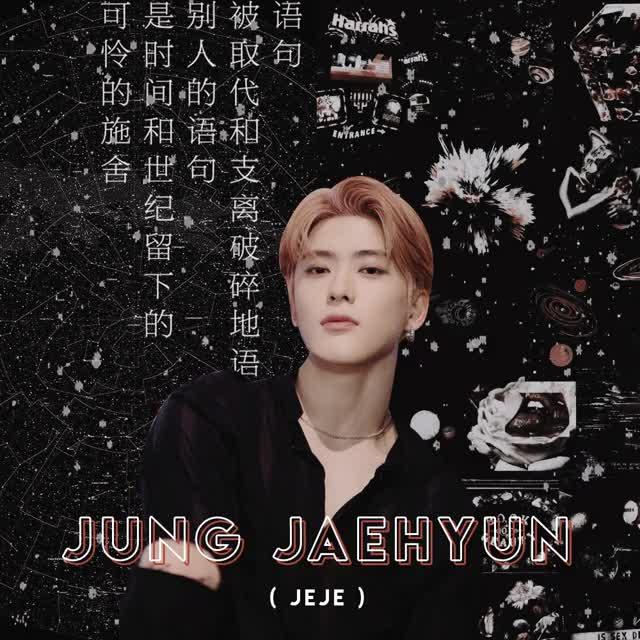 Watch and share Jaehyun GIFs by jjngfry on Gfycat