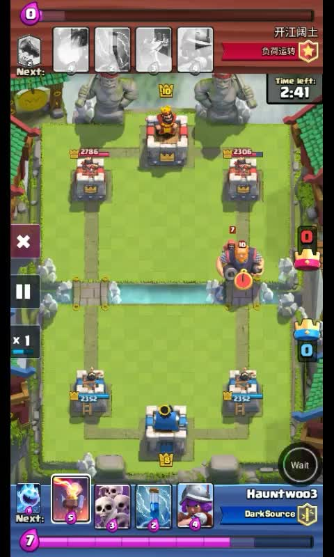 Watch and share Clashroyale GIFs by dahvideo on Gfycat
