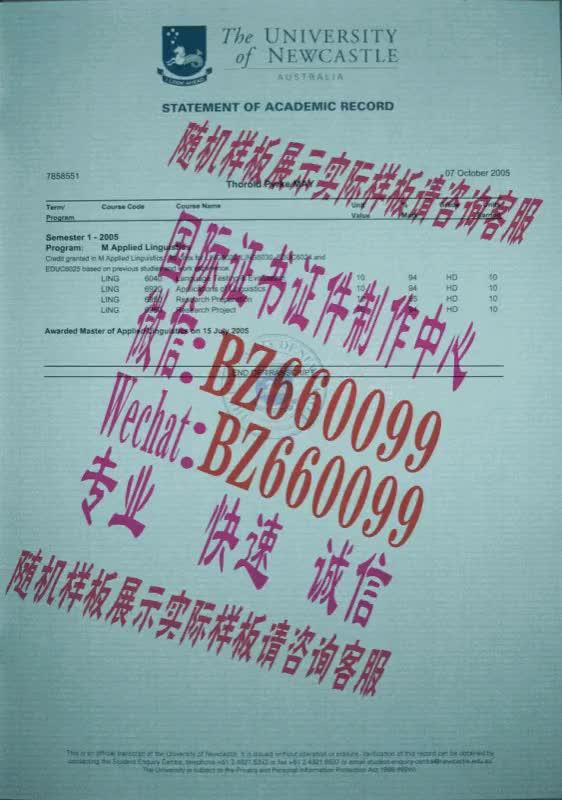 Watch and share 办理台湾首府大学毕业证成绩单[咨询微信:BZ660099]办理世界各国证书证件 GIFs on Gfycat