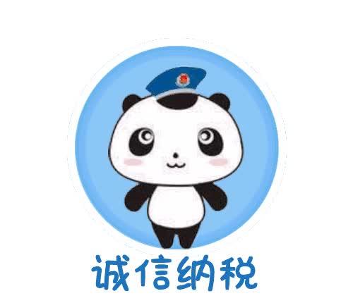 Watch and share 哪里有开增值税普通发票 GIFs and 增值税 GIFs by bojuelin on Gfycat