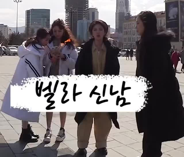 Watch and share Hyeseong GIFs and Yukyung GIFs by 벨윤아 짱이다! on Gfycat