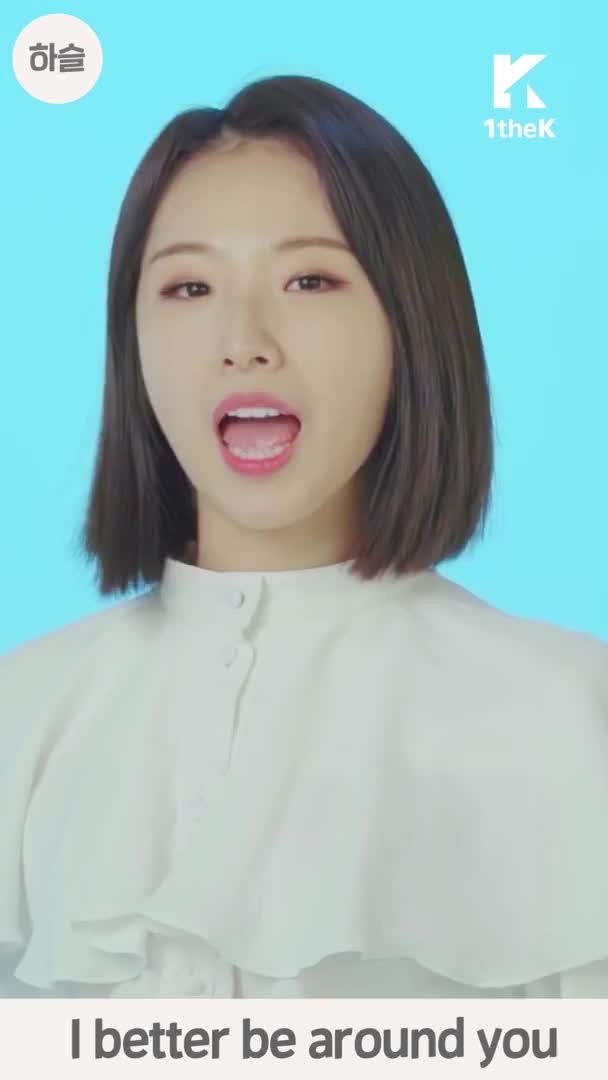 Watch and share Haseul GIFs and Loona GIFs by Nin0r on Gfycat