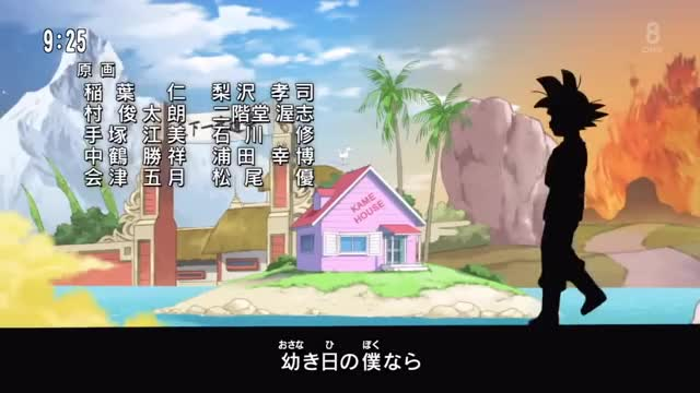 Watch and share Dragon Ball Super GIFs by scotty_rogers on Gfycat