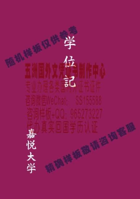 Watch and share 做假的台湾身份证[WeChat-QQ-507067086]各种证件制作 GIFs by 各国证书文凭办理制作【微信:aptao168】 on Gfycat