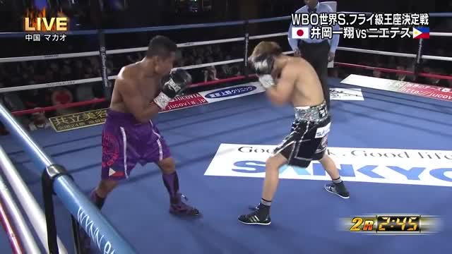 Watch Donnie Nietes vs Kazuto Ioka GIF on Gfycat. Discover more Donnie Nietes, boxeo, boxing, fight, nyrkkeily GIFs on Gfycat