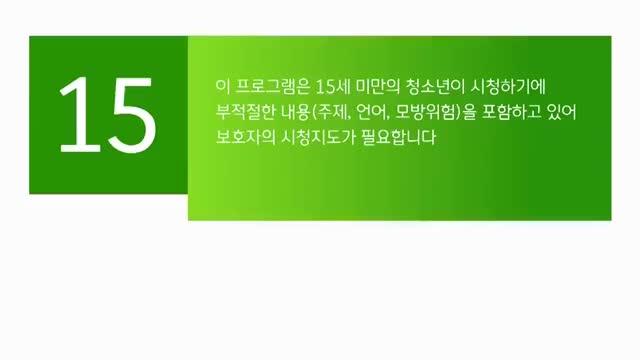 Watch and share Ji Won Kim GIFs on Gfycat