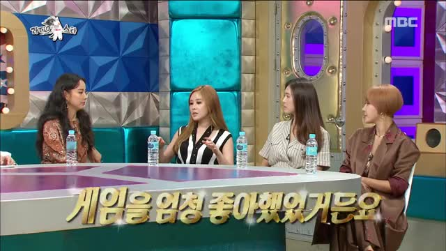 Watch and share [RADIO STAR]라디오스타-Ri-na And Hobby Is Not My Husband., Kahi Depression Depression Depression170705 GIFs on Gfycat