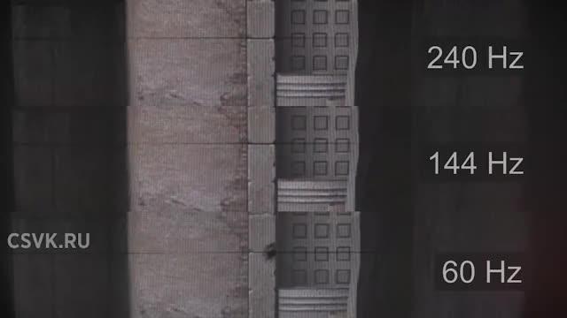 BenQ Zowie XL2546 (240Hz monitor with DyAc) GIF | Find, Make