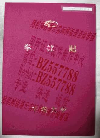 Watch and share 购买香港演艺学院毕业证成绩单[咨询微信:BZ557788]办理世界各国证书证件 GIFs on Gfycat