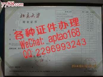 Watch and share Ccw8s-陕西旅游烹饪职业学院毕业证办理V【aptao168】Q【2296993243】-e6ca GIFs by 办理各种证件V+aptao168 on Gfycat