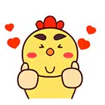 Watch and share Chicken Emoji GIFs and Transparent GIFs by sherrie_m on Gfycat