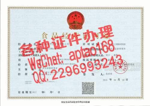 Watch and share 1vbbh-买个会计师证书多少钱V【aptao168】Q【2296993243】-w4ye GIFs by 办理各种证件V+aptao168 on Gfycat