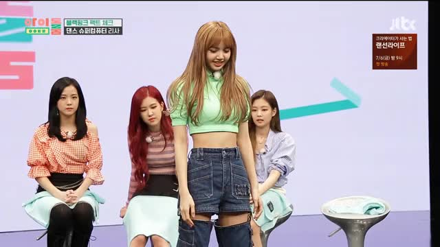 Watch Lisa GIF by Jer (@jersucks) on Gfycat. Discover more Blackpink, Lisa, Twice, What is Love GIFs on Gfycat