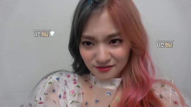 Watch and share Nakyung GIFs and Fromis GIFs by MrKunle on Gfycat