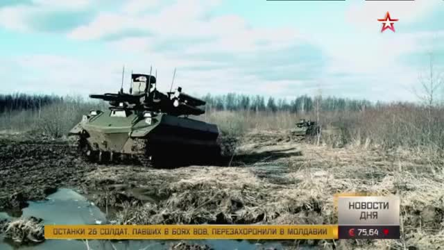 Watch and share Уран-9 (Uran-9) Unmanned Fighting Vehicle GIFs by st_Paulus on Gfycat
