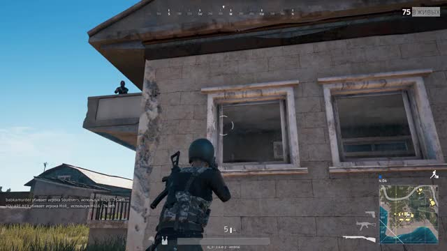 Watch and share Gaming GIFs and Pubg GIFs by ltj on Gfycat