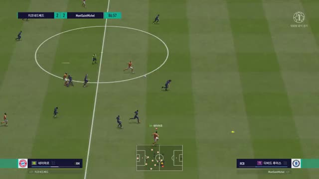 Watch and share Fifaonline4 GIFs on Gfycat