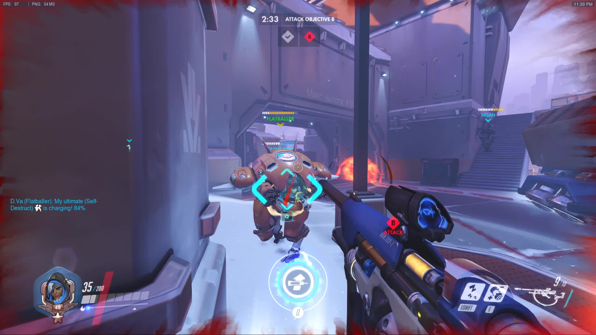 Overwatch, askmen, My butthole has never clenched so tightly GIFs