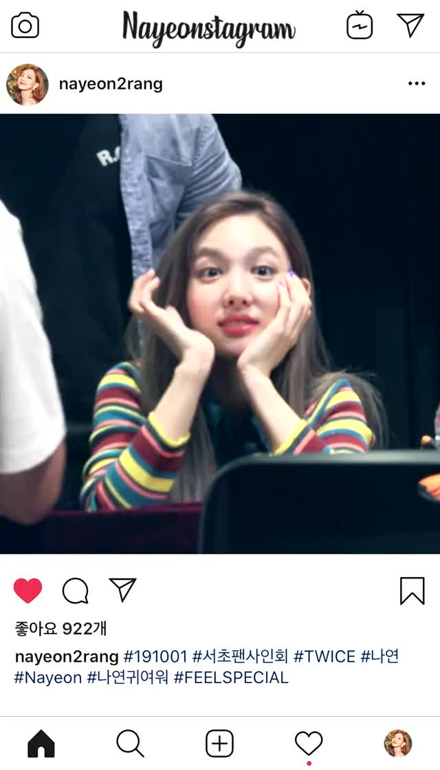 Watch and share Nayeon GIFs and Twice GIFs by Ahrigato on Gfycat