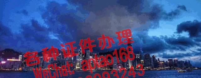 Watch and share 7vlnv-制作ISO体系认证书多少钱V【aptao168】Q【2296993243】-lvz1 GIFs by 办理各种证件V+aptao168 on Gfycat