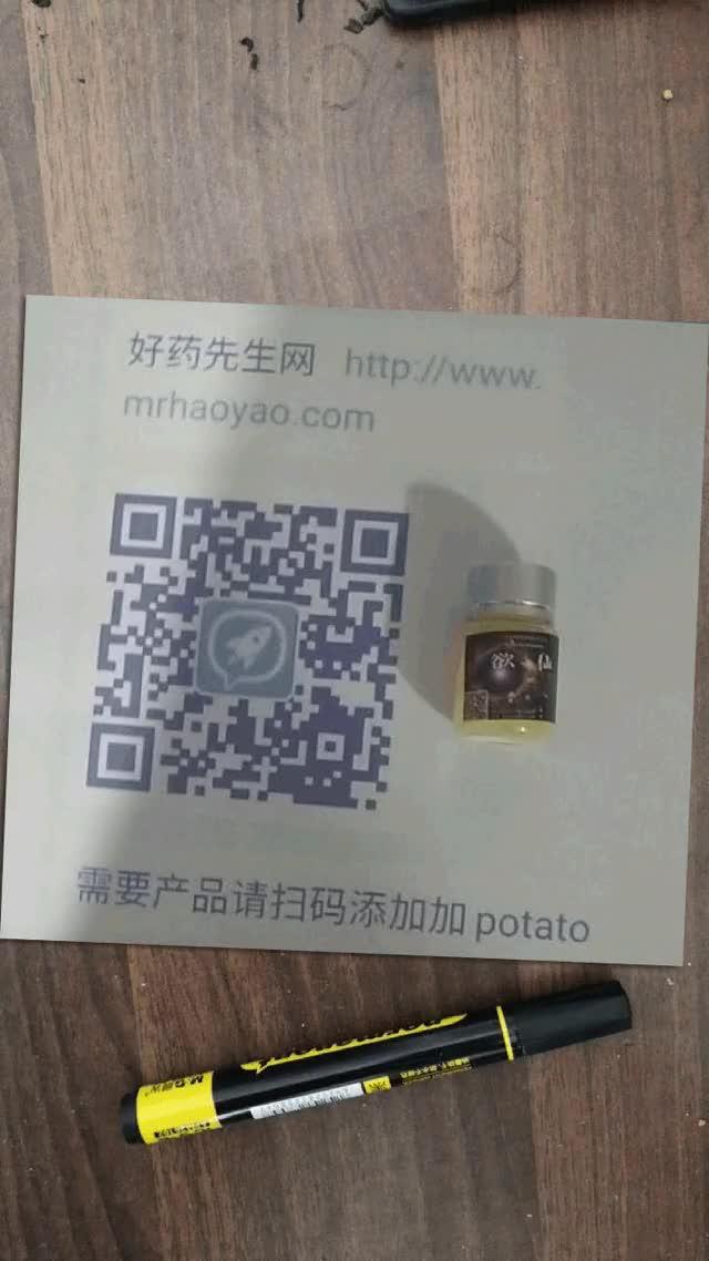 Watch and share 哪里买迷药地址474y.com GIFs on Gfycat