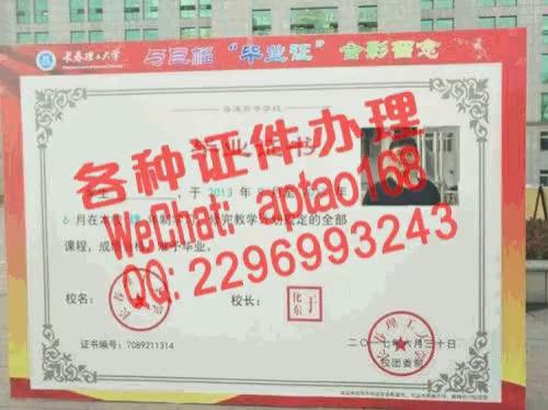 Watch and share Bjf77-贵州交通职业技术学院毕业证办理V【aptao168】Q【2296993243】-bxv9 GIFs by 办理各种证件V+aptao168 on Gfycat
