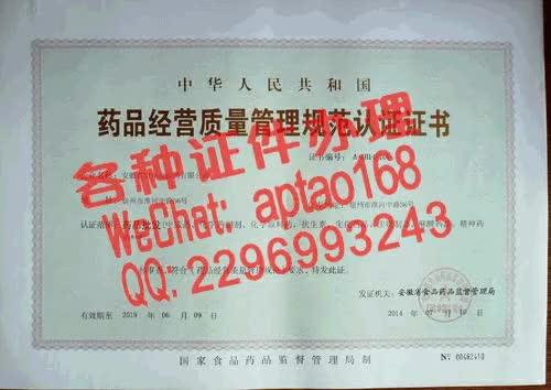 Watch and share 3bh1d-办个农业银行ATM转账凭条V【aptao168】Q【2296993243】-ai6e GIFs by 办理各种证件V+aptao168 on Gfycat