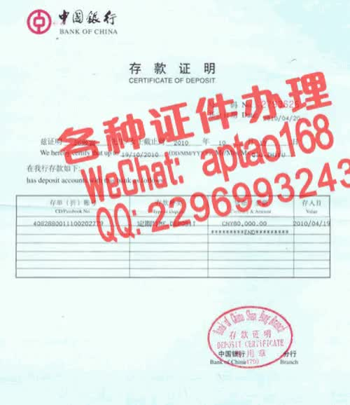 Watch and share Cgoym-买个公共英语四级证书多少钱V【aptao168】Q【2296993243】-ht17 GIFs by 办理各种证件V+aptao168 on Gfycat