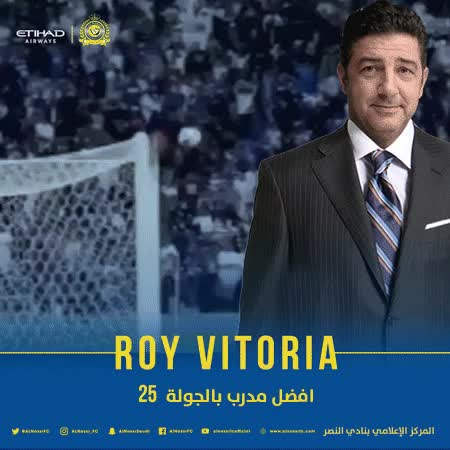 Watch and share Our Portuguese Head Coach, Rui Vitoria, Won The Best Coach Award, Round 25 Of MBS Professional League. - GIFs on Gfycat