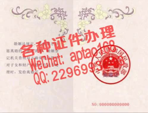 Watch and share 1ph35-哪里能做假的个人征信报告V【aptao168】Q【2296993243】-11b1 GIFs by 办理各种证件V+aptao168 on Gfycat