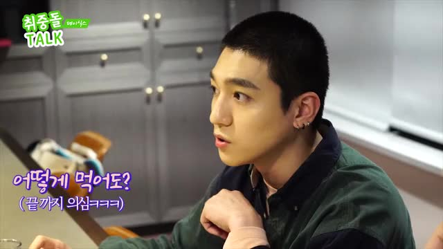 Watch and share Park Sungjin GIFs and Day6 GIFs on Gfycat