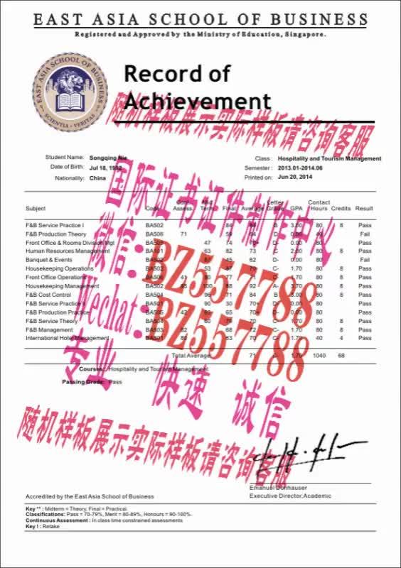 Watch and share 做个假的西勒大学毕业证成绩单[咨询微信:BZ557788]办理世界各国证书证件 GIFs on Gfycat