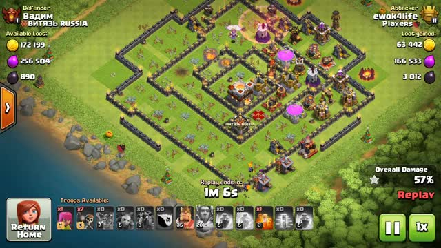 Watch I hate wall breakers... GIF by @mfh1287 on Gfycat. Discover more ClashOfClans GIFs on Gfycat