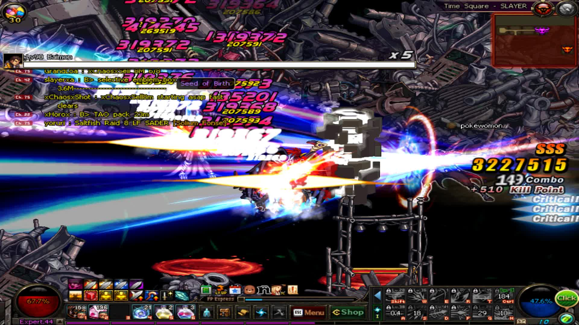 60fps, DFO, Gaming, MMORPG, DFO Hell Mode Vol.105 GIFs