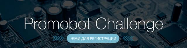 Watch and share Кто Такой Promobot? GIFs on Gfycat