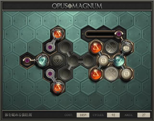 Watch and share Opusmagnum GIFs and Prosteamer GIFs by PROスチーマー on Gfycat