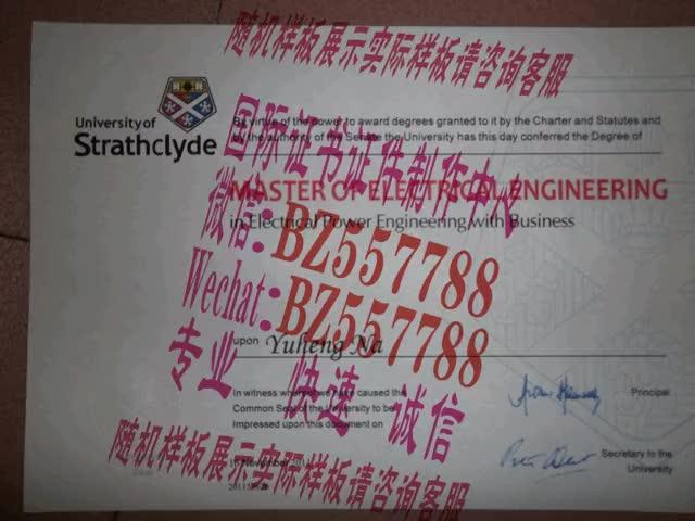 Watch and share 做个假的清莱皇家大学毕业证成绩单[咨询微信:BZ557788]办理世界各国证书证件 GIFs on Gfycat
