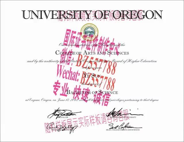 Watch and share 办理广岛女学院毕业证成绩单大学毕业证成绩单[咨询微信:BZ557788]办理世界各国证书证件 GIFs on Gfycat