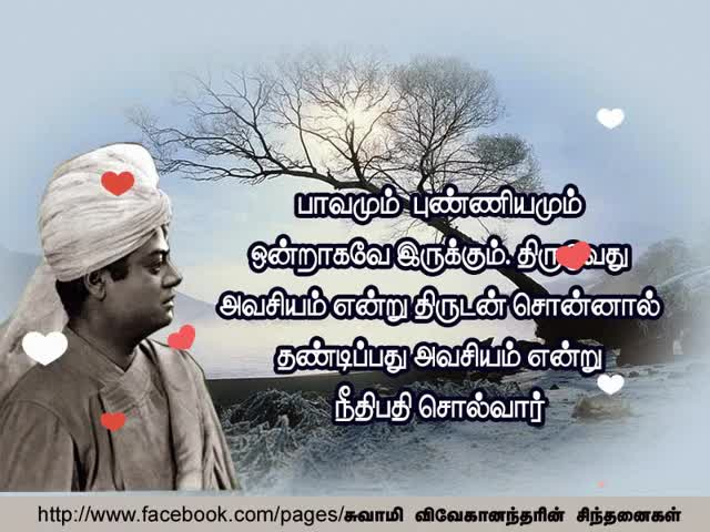 Watch and share Tamil GIFs on Gfycat