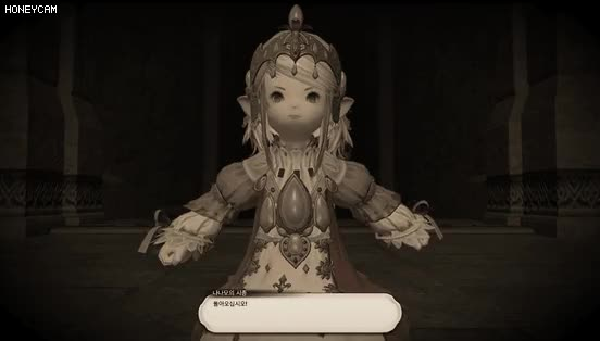 Watch ff14-20180516-211355-000 GIF by Ru SH (@lalafell_) on Gfycat. Discover more related GIFs on Gfycat